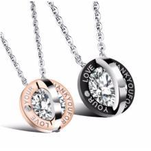 Liebes-Partner-Halsketten Set mit Gravur